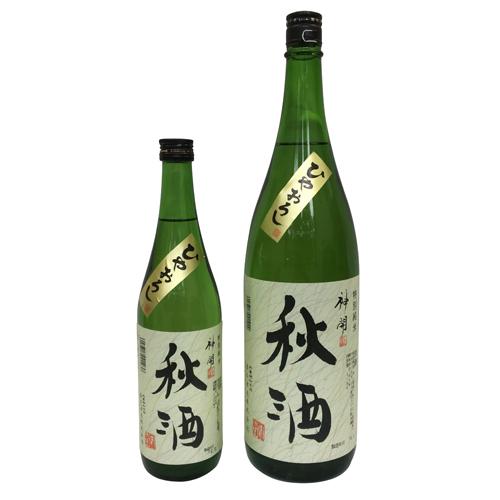 神開 特別純米 秋酒